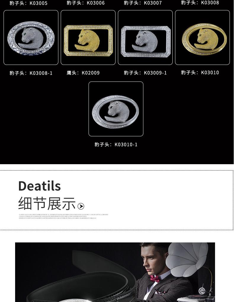 豹子头详情_06.jpg